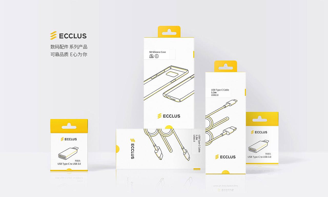 3c配件品牌包装 静行设计图片
