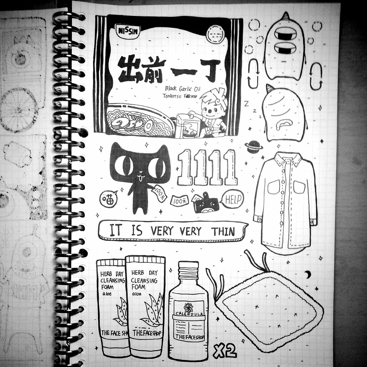 日记图_手绘日记