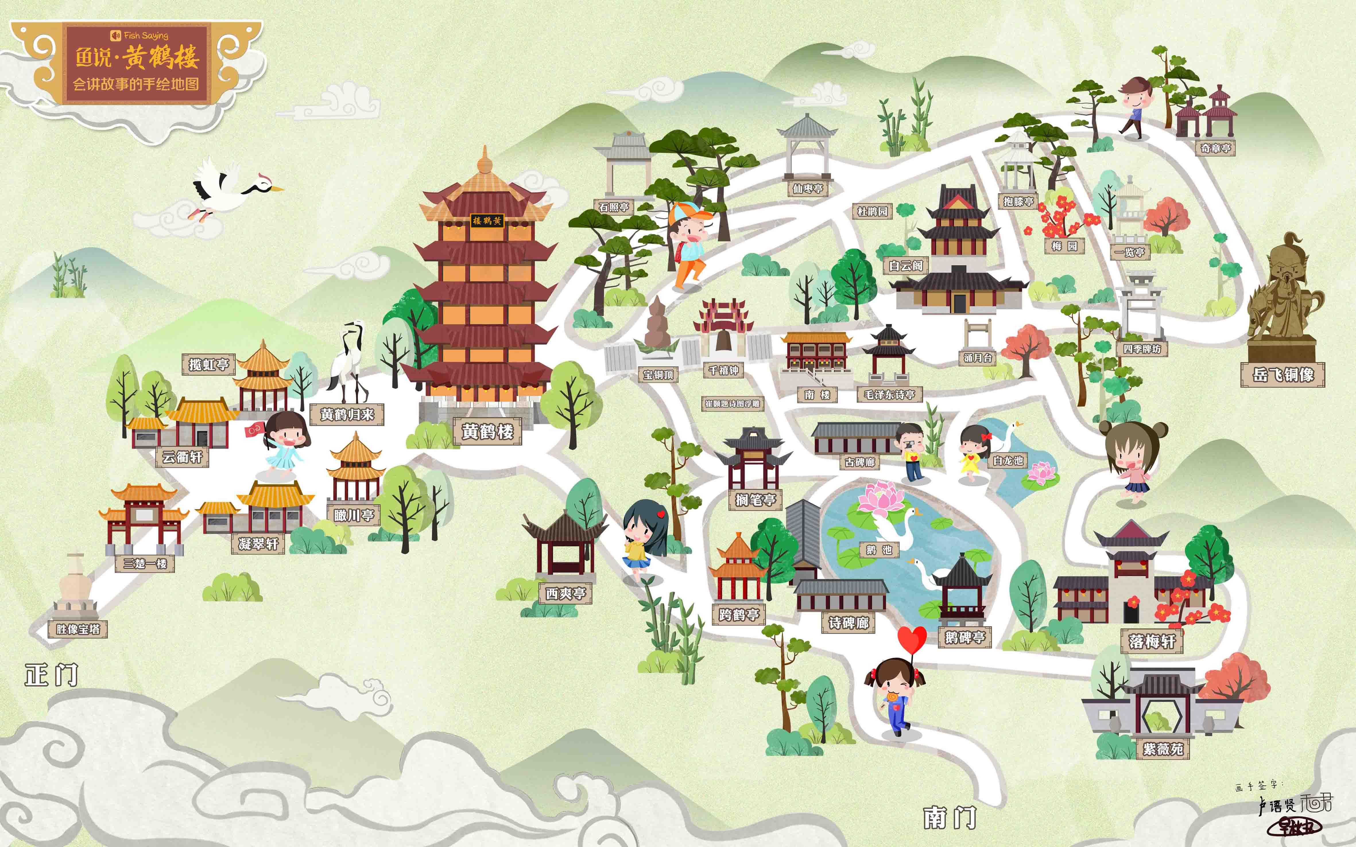 【黄鹤楼手绘地图/明信片】