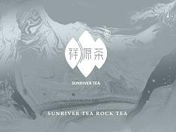 《祥源岩茶系列包装》