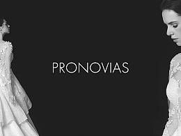 PRONOVIAS品牌官网
