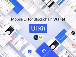 数字货币钱包UI Kit