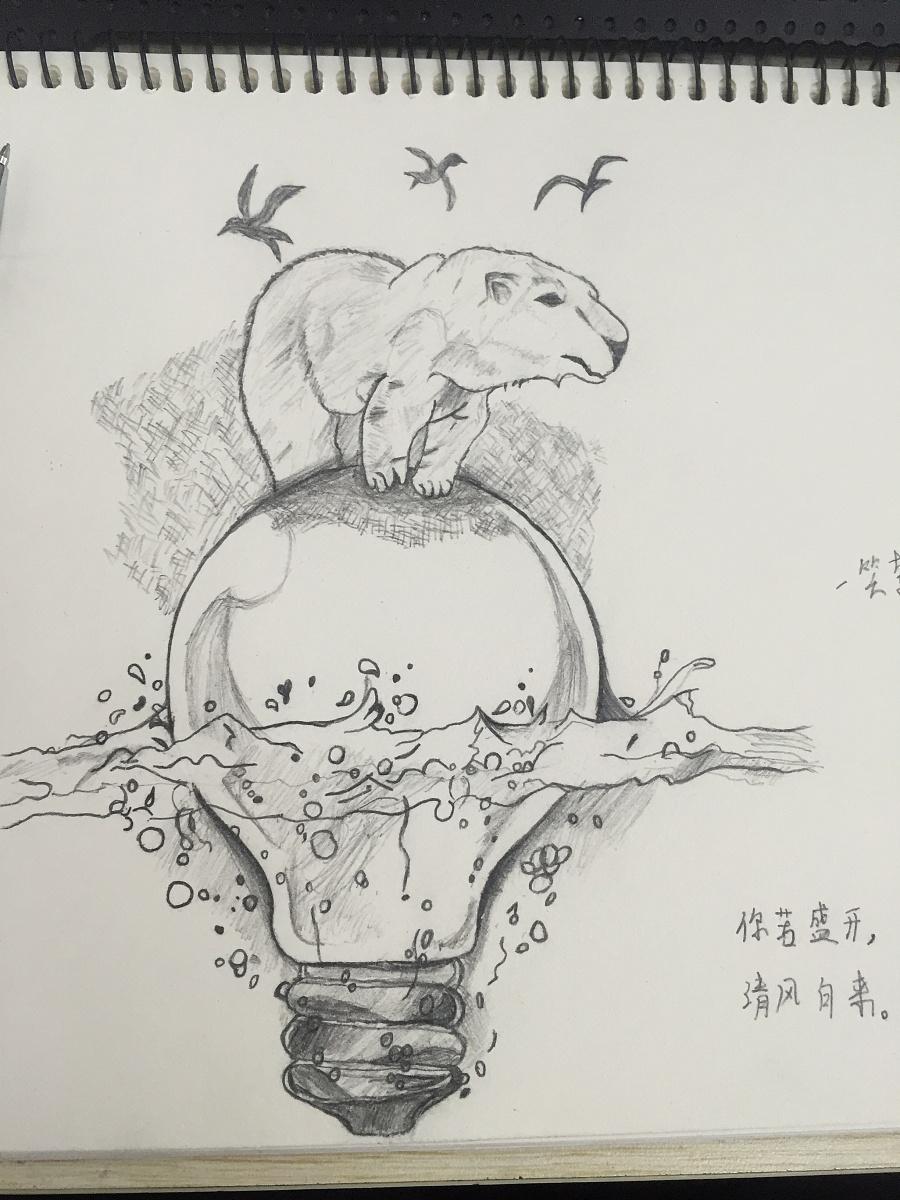 北极熊手绘临摹|绘画习作|插画|一笑奈何yy