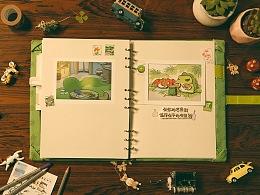 青蛙立体书大作战「已更新制作图纸」