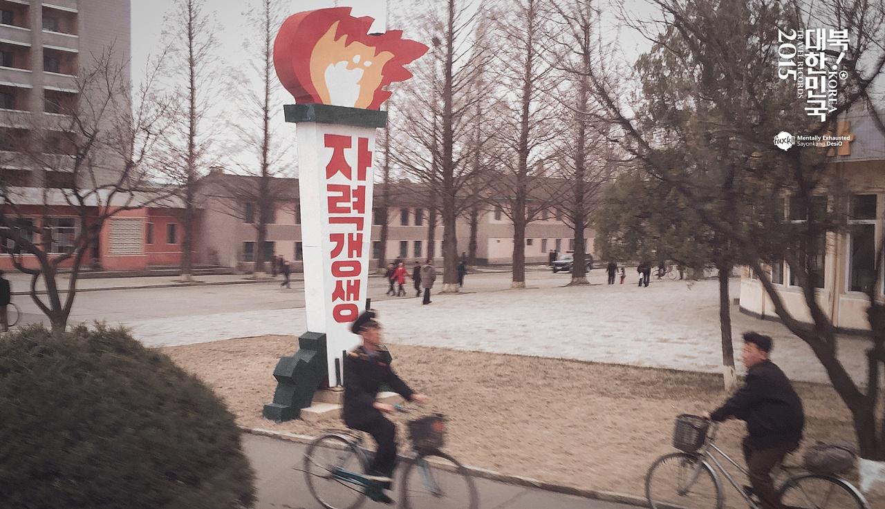 朝鲜见闻录