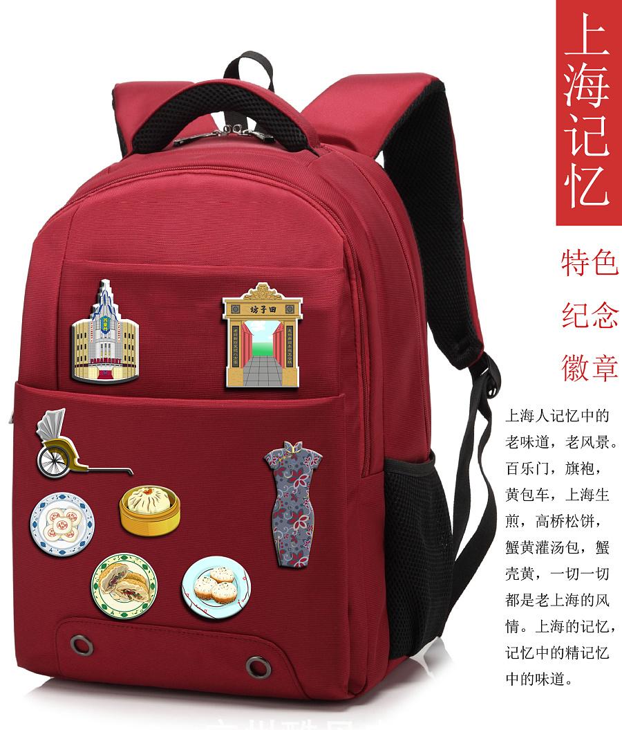 包 背包 多功能包 书包 双肩 900_1055