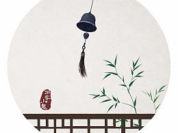 春风吹铃铛——中国风插画
