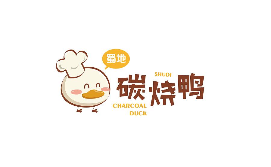 603DESIGN餐饮/碳漫画logo漫画等等|VI/CI|平番大陆外罗斗篇烧鸭图片