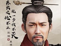 张博——艺人宣传海报