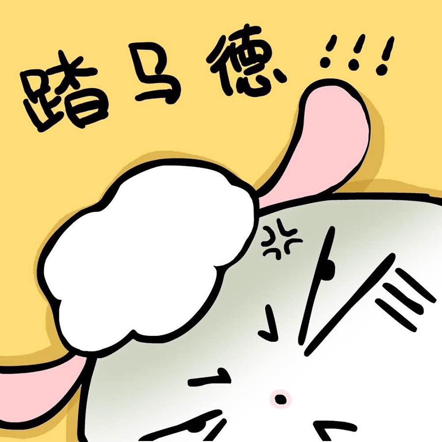 球包羊系列GIF图片。下载v图片我欢迎微信表情文字猫表情包表情带图片