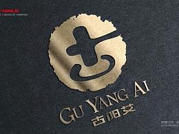 古阳艾 品牌设计