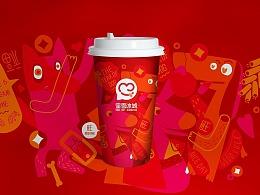 蜜雪冰城狗年活动品牌视觉设计