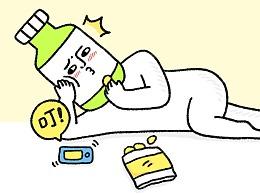 单身多吉四格漫画:《嗯?新消息?!》01