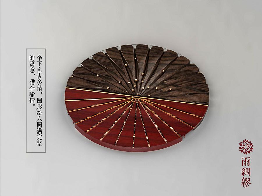 """查看《""""雨绸缪""""谭木匠梳镜组合》原图,原图尺寸:3744x2811"""