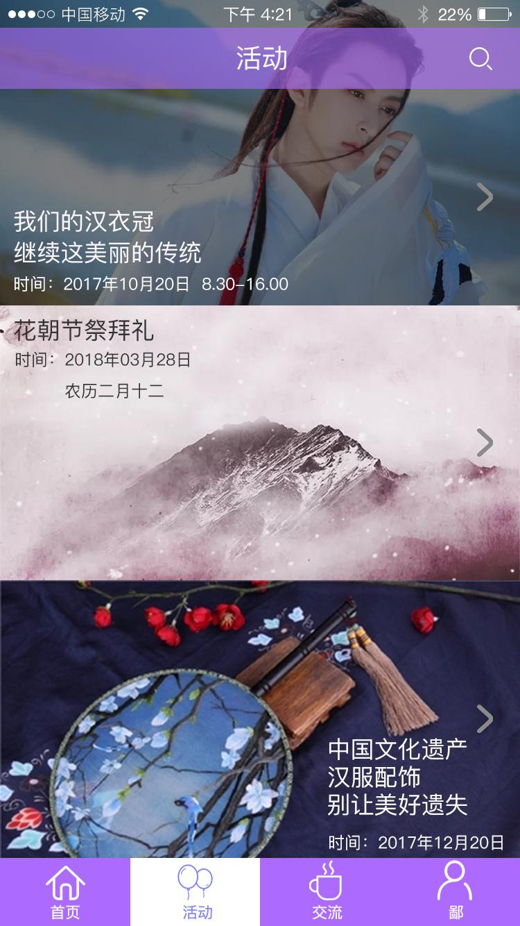 月光霓裳简谱歌谱