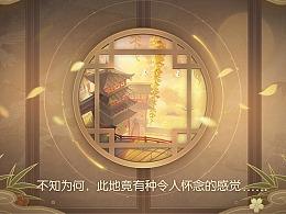 中國風優秀作品分享2