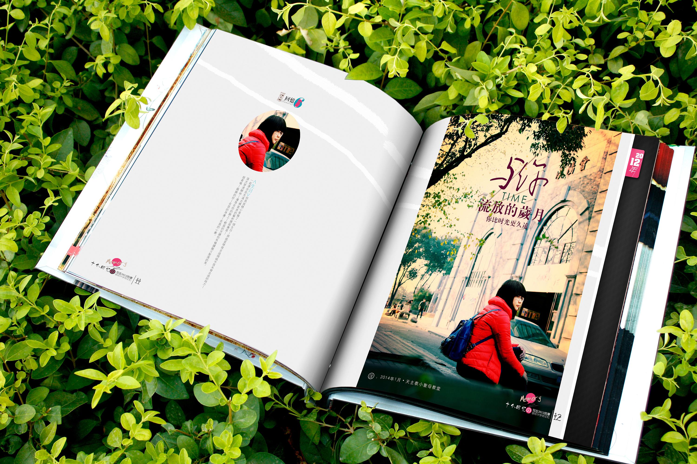 日记图_个人专属心情日记