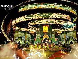 """CCTV-1央视五四:""""五月的鲜花""""-时间的温度-舞美设计"""