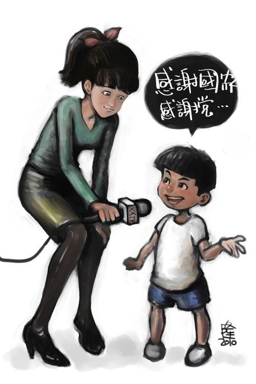 河蟹社会  插画 QQ隆 - 原创设计作品 - 站酷 (ZC