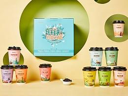环球奶茶/美食详情页设计拍摄