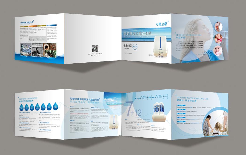 产品折页|平面|宣传品|听青春 - 原创作品 - 站酷图片