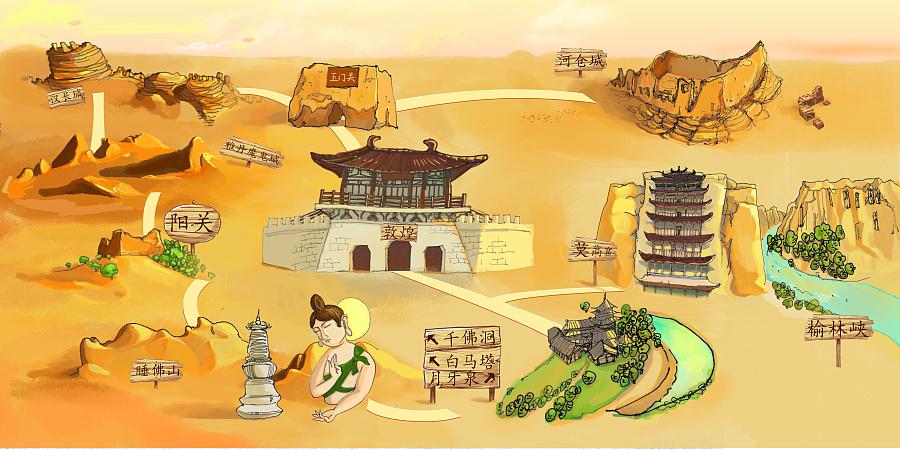 敦煌-手绘地图 (初次手绘.)