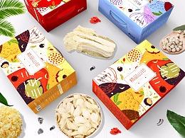 山珍礼盒包装设计(龙江人家食品有限公司)