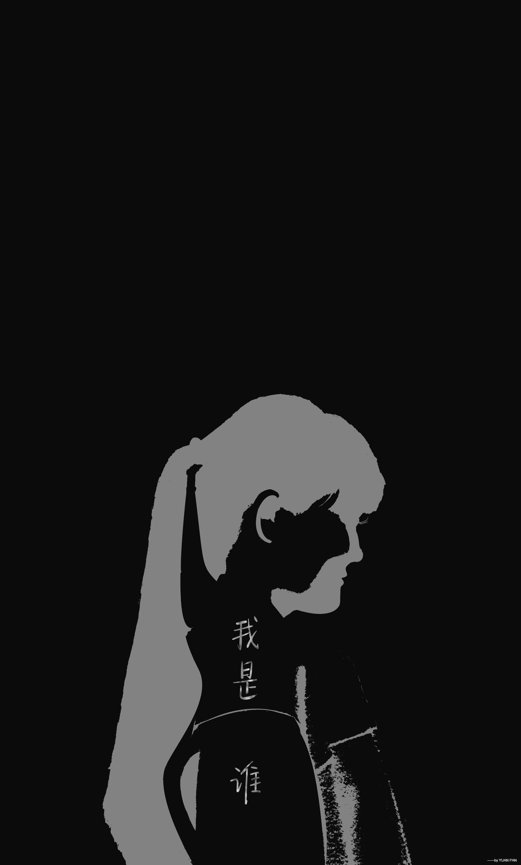 手机壁纸-黑白酷