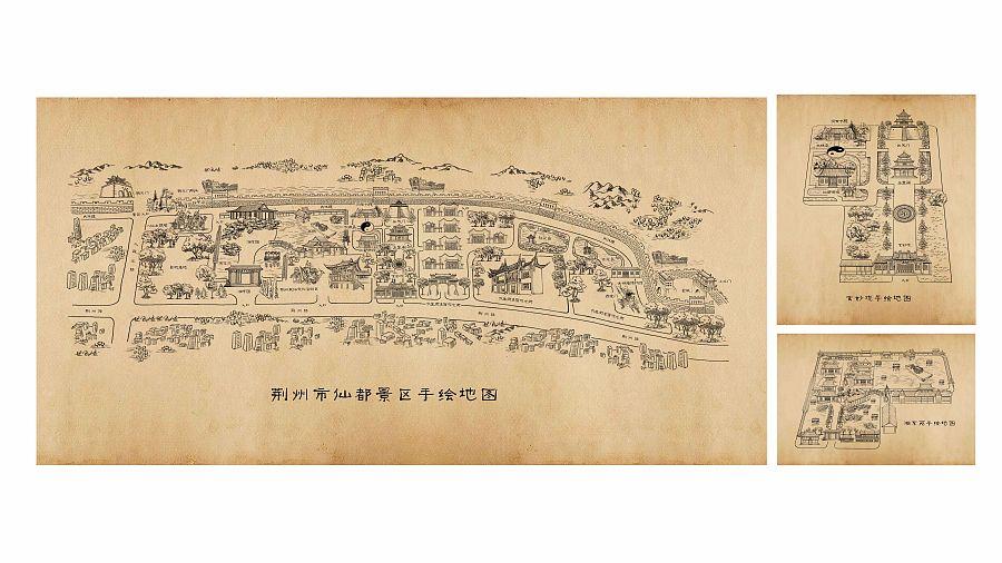 荆州市仙都景区手绘地图