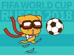 萌猫世界杯