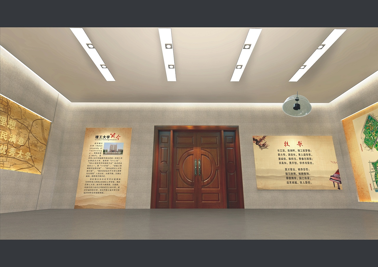 武汉理工大学校史馆设计