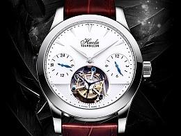 手表精修 产品精修