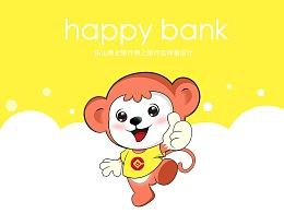乐山商业银行直销银行吉祥物形象设计