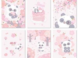 【熊猫软团子】樱花季