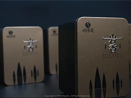 武夷香-【IFPD潘艺夫设计案例】
