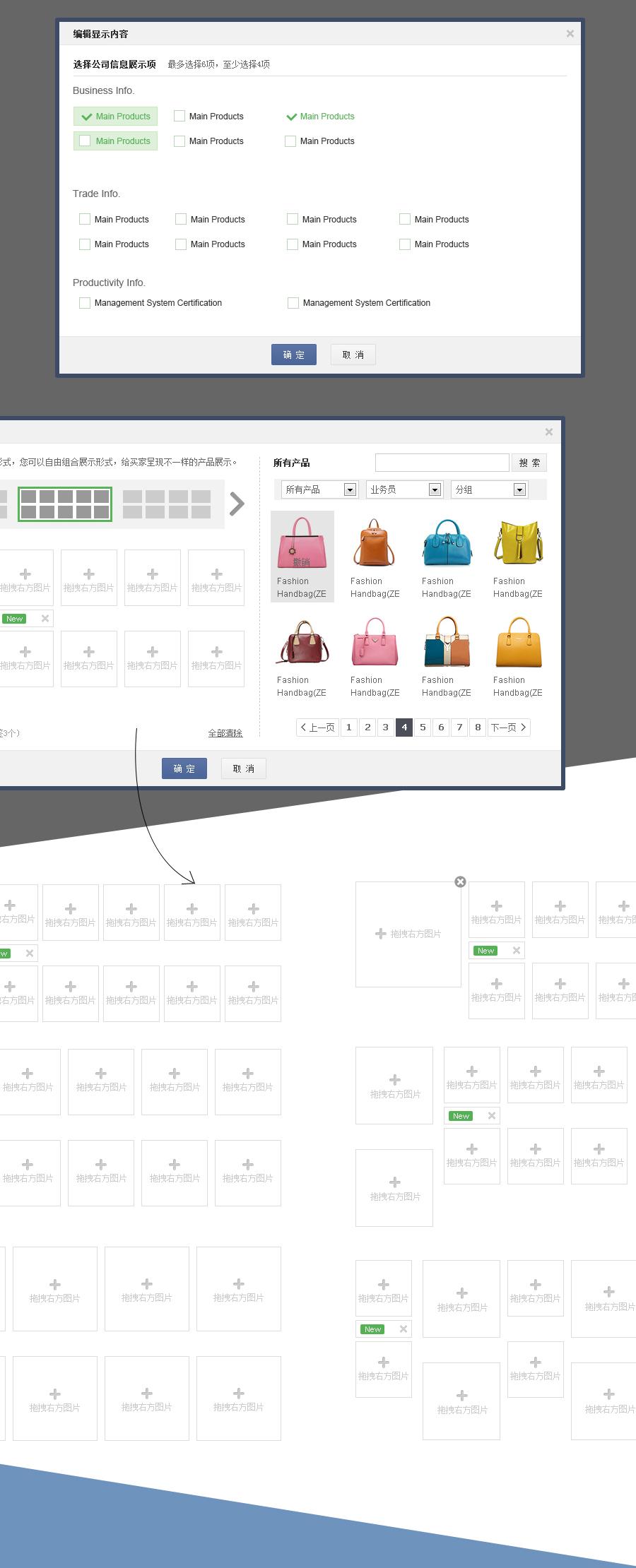 查看《Showroom Redesign(展示厅改版设计)》原图,原图尺寸:900x2220