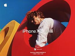 iPhone XS MAX拍摄样张