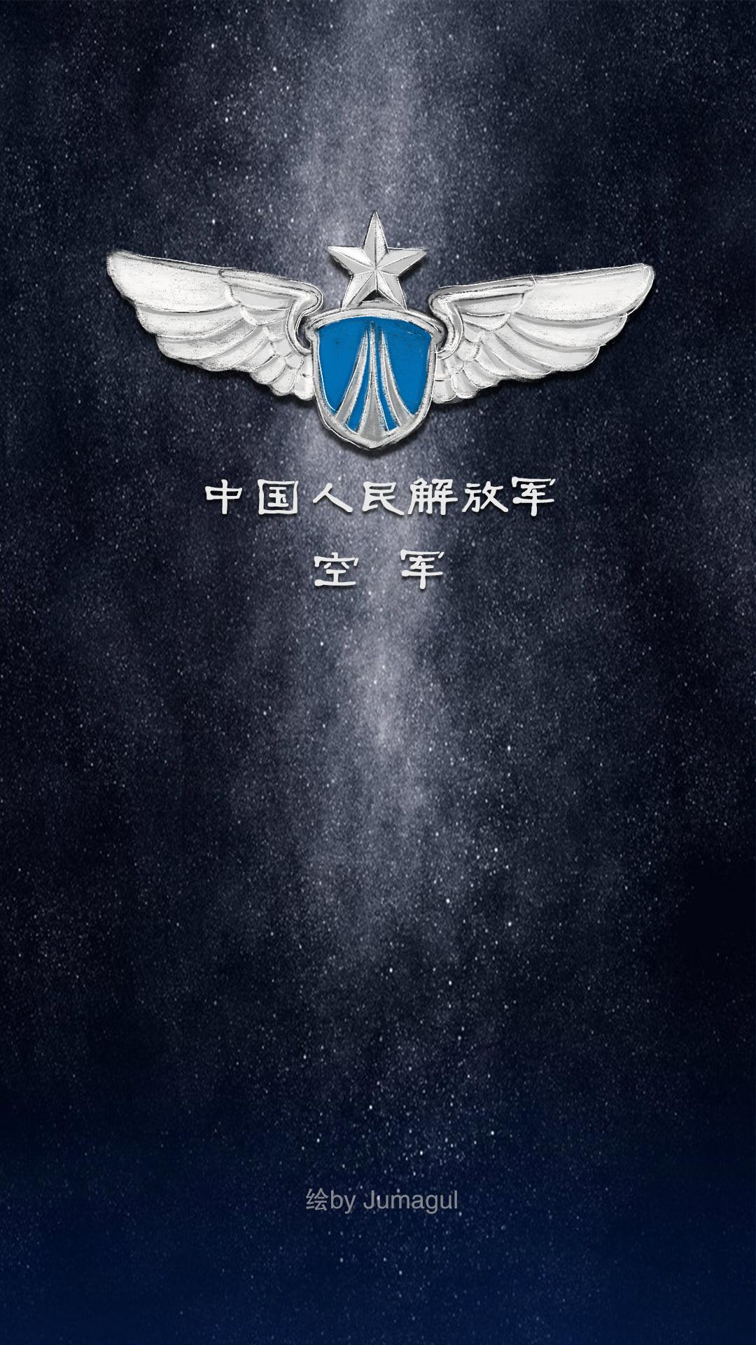 各军兵种符号高清手绘屏保壁纸