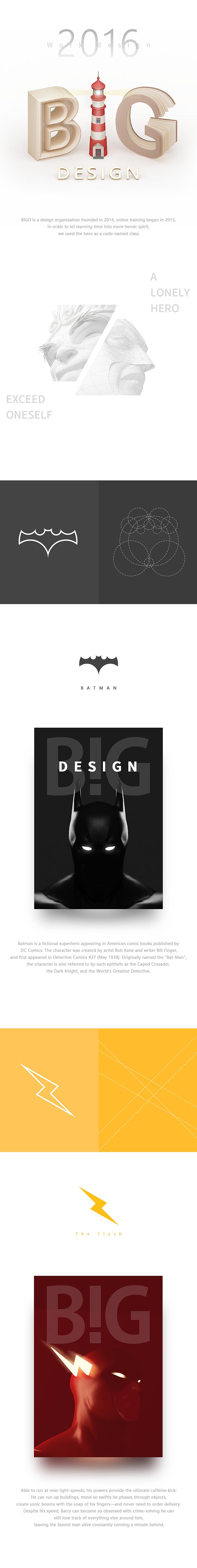 查看《2016Work design》原图,原图尺寸:800x6382