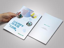 一希品牌设计-郑州大包喜画册传册册设计