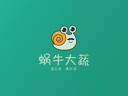 蜗牛大蔬品牌形象设计