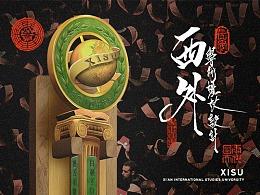 西安外国语大学学术权杖设计