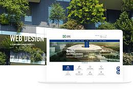 允承文化|江苏绿色建筑工程技术研究中心官网设计