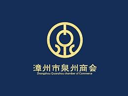 漳州市泉州商会会徽设计稿