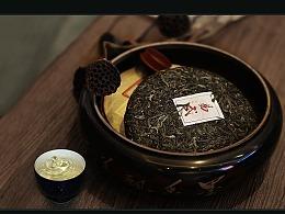 普洱茶详情