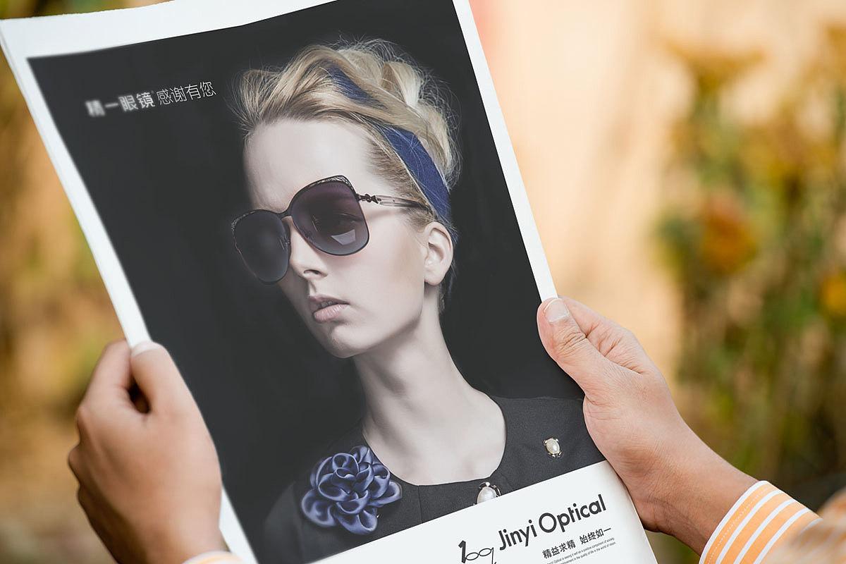 精一眼镜平面其他平面徐州司南品牌策划原创