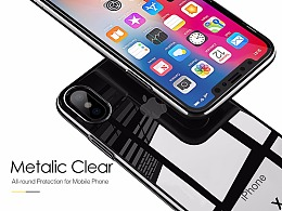 麦多多 iPhone X 格度系列手机壳