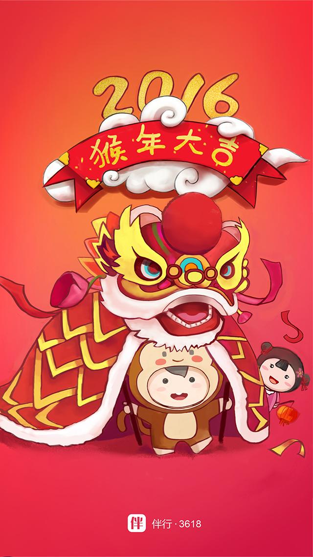 猴年大吉手绘|商业插画|插画|浅喜深懓