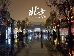 风雪北京大前门