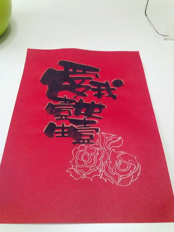 pop-婚礼红包海报手绘